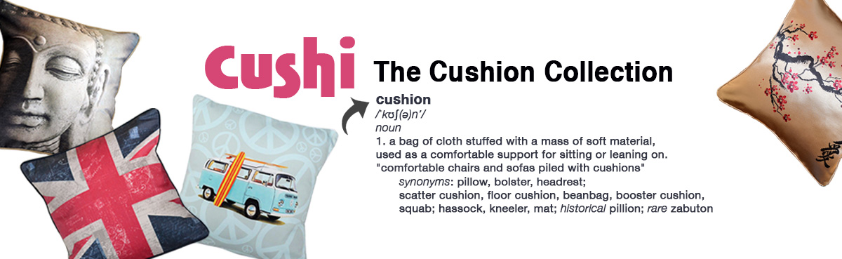 slider_cushion_coll